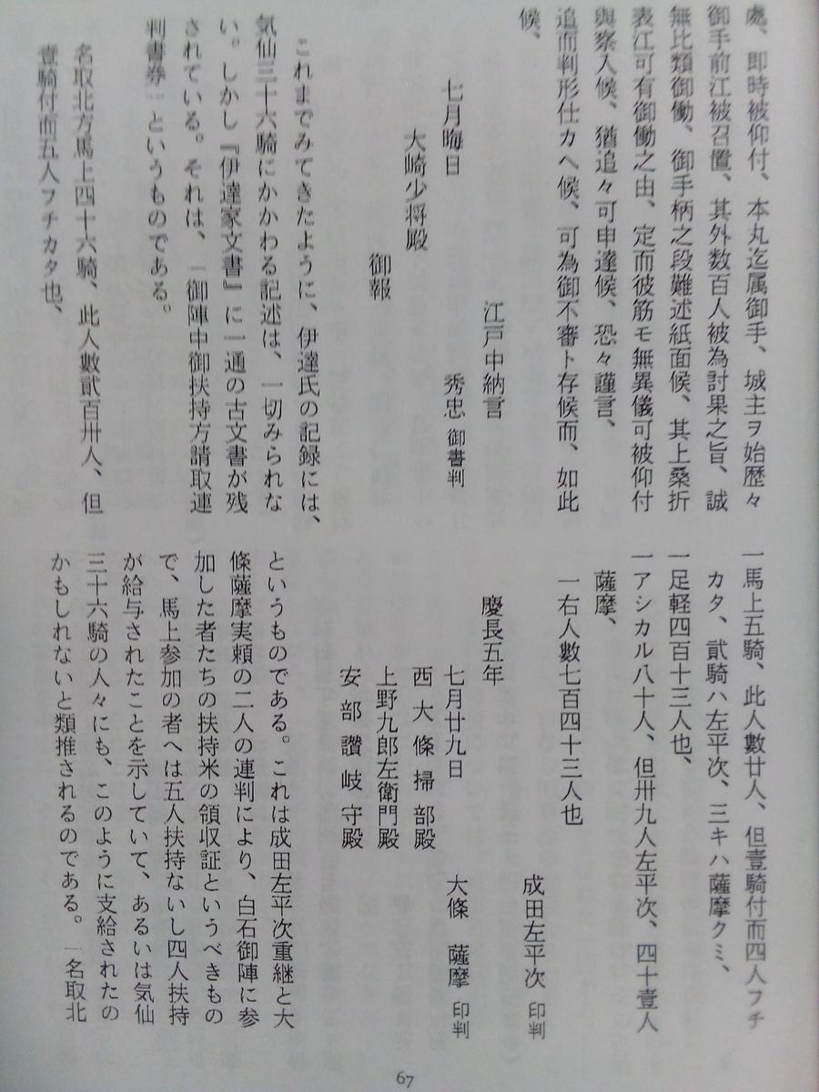 f:id:zyuurouzaemon:20210503184340j:plain