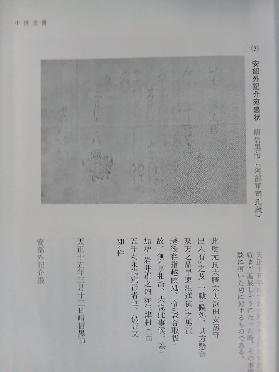f:id:zyuurouzaemon:20210505192026j:plain