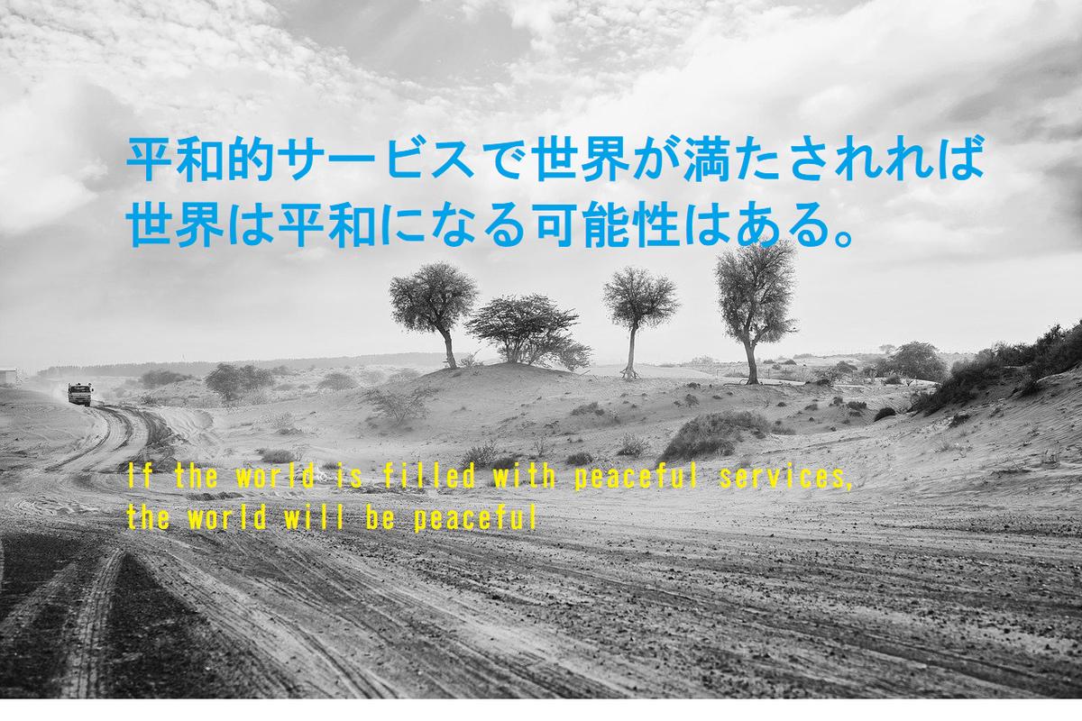 f:id:zyuutaku:20210315044346p:plain