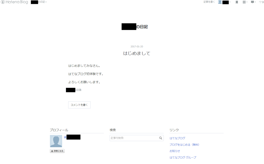 f:id:zyuzyude:20170120184830p:plain