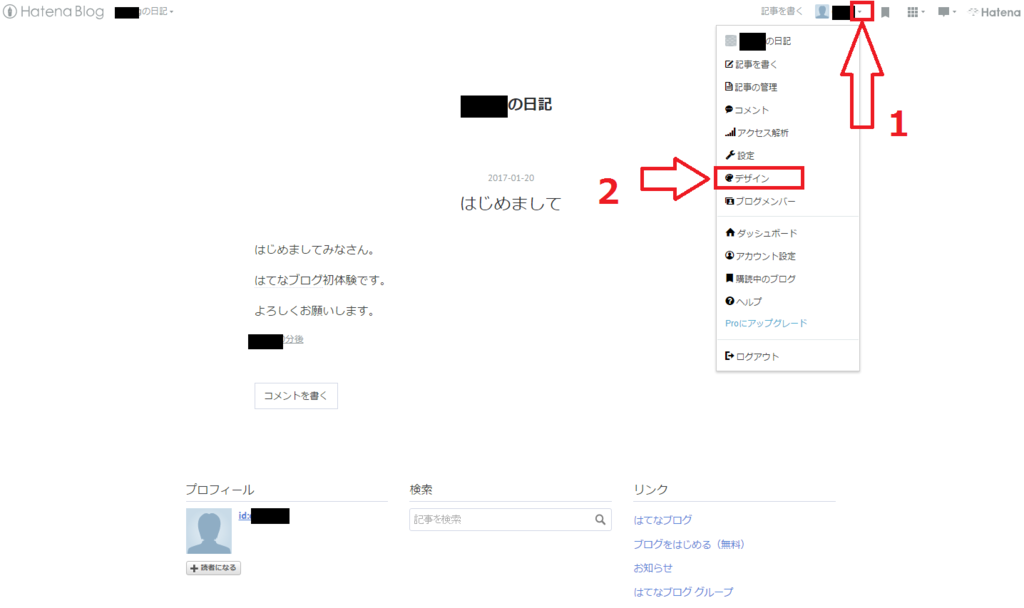 f:id:zyuzyude:20170120190058p:plain
