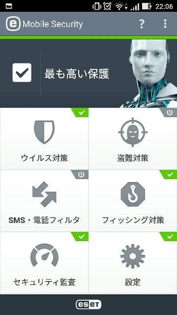 f:id:zyuzyude:20170201220656j:image