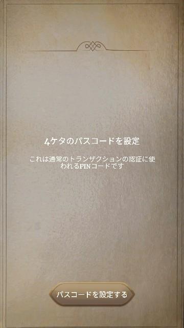 f:id:zyuzyude:20170530183907j:image