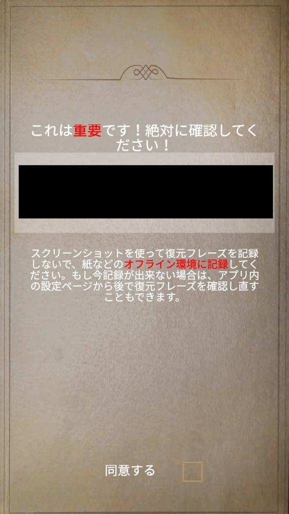 f:id:zyuzyude:20170530195608j:plain