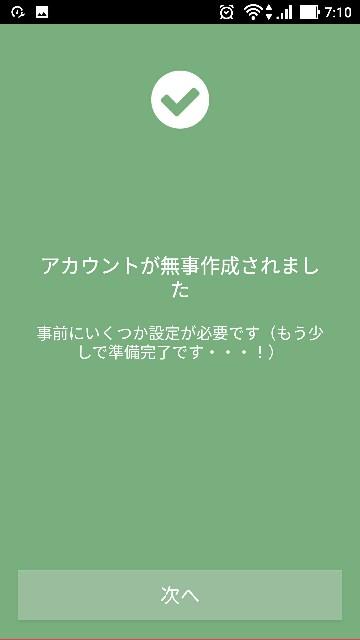 f:id:zyuzyude:20170605094542j:image