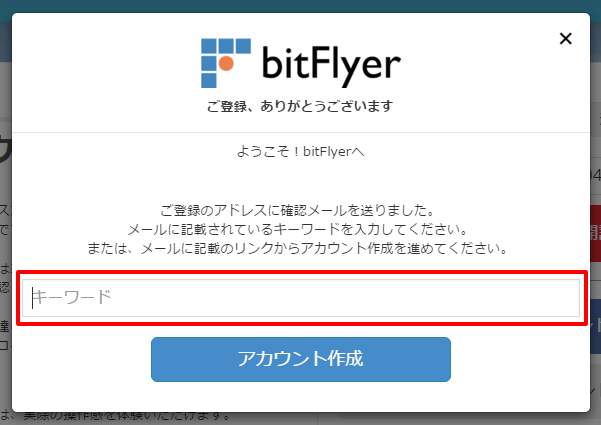 f:id:zyuzyude:20170715174812p:plain