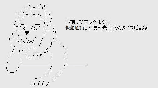 f:id:zyuzyude:20170721071657j:plain