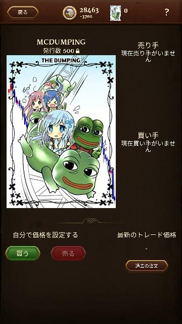 f:id:zyuzyude:20170725234323j:image