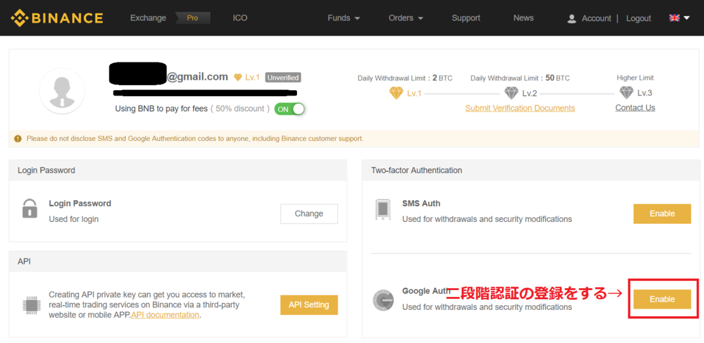 Lable For Withdrawing From Binance Omg Crypto Exchange