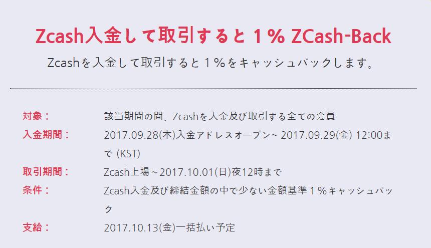 f:id:zyuzyude:20170928154826p:plain