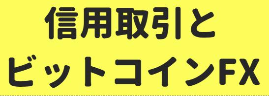 f:id:zyuzyude:20171020115210p:plain