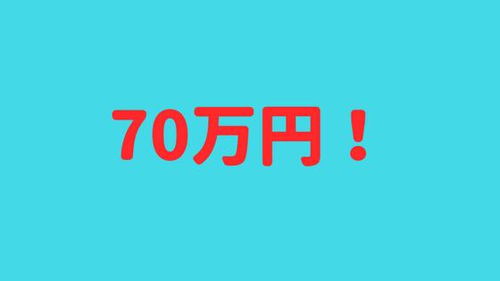 f:id:zyuzyude:20171101115212p:plain