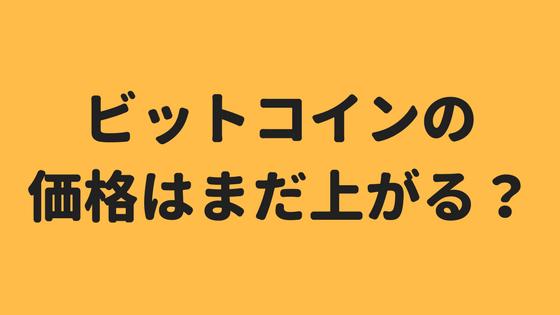 f:id:zyuzyude:20171122005819p:plain