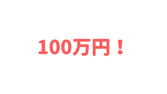 f:id:zyuzyude:20171127125359p:plain