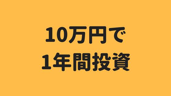 f:id:zyuzyude:20171203124233p:plain
