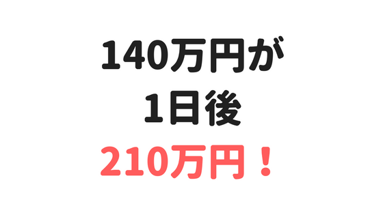 f:id:zyuzyude:20171208115428p:plain