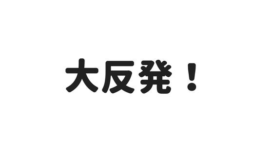 f:id:zyuzyude:20171223124137p:plain