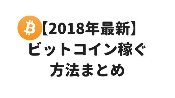 f:id:zyuzyude:20180108010338p:plain