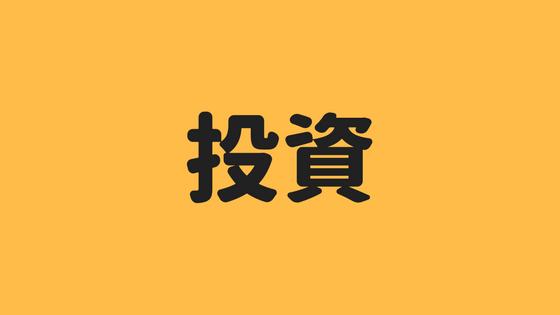 f:id:zyuzyude:20180108104008p:plain