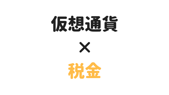 f:id:zyuzyude:20180226233255p:plain