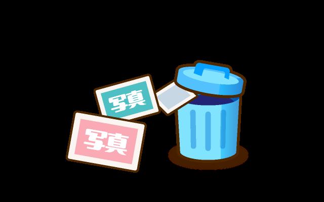 f:id:zyuzyumaru:20170530233124p:plain