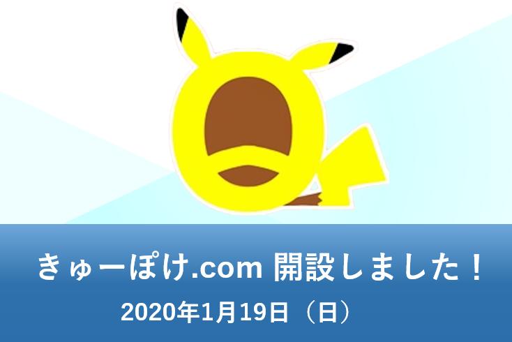 f:id:zz-1:20200119060141p:plain