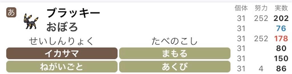 f:id:zz-1:20200701223433j:plain
