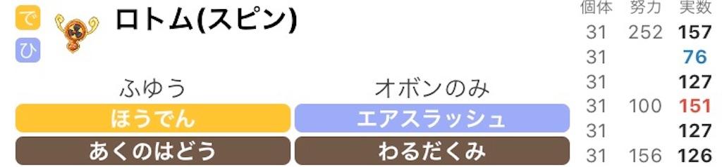 f:id:zz-1:20200701223506j:plain
