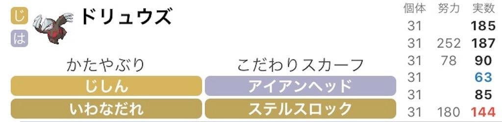 f:id:zz-1:20200701223540j:plain