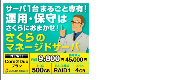 20111004125534
