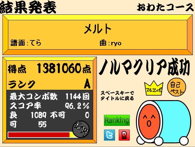 20111221155325