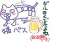 吉田戦車だけど、なんでも描くよ