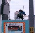 [仮面ライダー][キバ][ショー]フォームチェンジ!