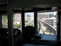 [風景]多摩モノレールの車窓から