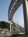 [風景]多摩動物公園駅前モノレール軌道