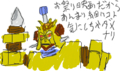 炎神戦隊ゴーオンジャー