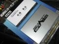 [仮面ライダー][555]木場さん名刺&スマートブレインカードケース