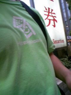 200907ビール部町田オフ
