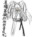 [819]桃太郎侍