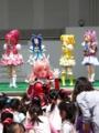 [プリキュア]プリキュアオールスターズショー2001.4.10よみうりランド