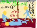 5対5の真剣合コン!「マーズカフェ」の『男性180cm以上,女性170cm以上限定