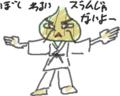 """今日は一日""""ゲーム音楽""""三昧"""