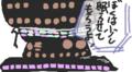 """全駅停車!""""銀河鉄道999""""ぜんぶみせます"""