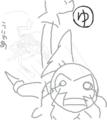 [プリキュア]ゆりさんは へんしんしなくても こわ…つよいんだ