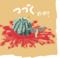 金曜ロードショー『ヱヴァンゲリヲン新劇場版:破 TV版』