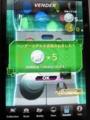 [ゲーム][仮面ライダー]仮面ライダーARカードダス