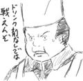 タムラ料理長?