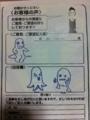 ごはんかいじゅうスタンプラリー@南大沢