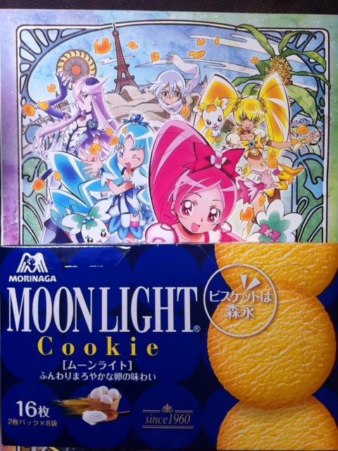 月光に冴える一輪の花、クッキームーンライト