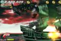 [ゲーム]JAWS Revege